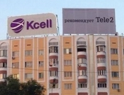 Kcell ������� ��������� � ��� ������ Tele2