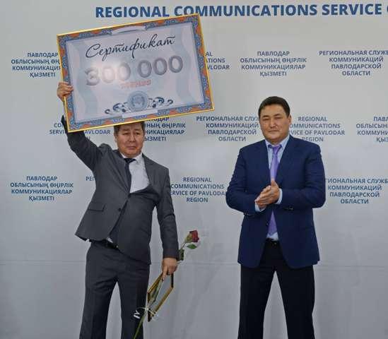 Подать объявление в газету казахстанская правда жилье в завьялихе частные объявления
